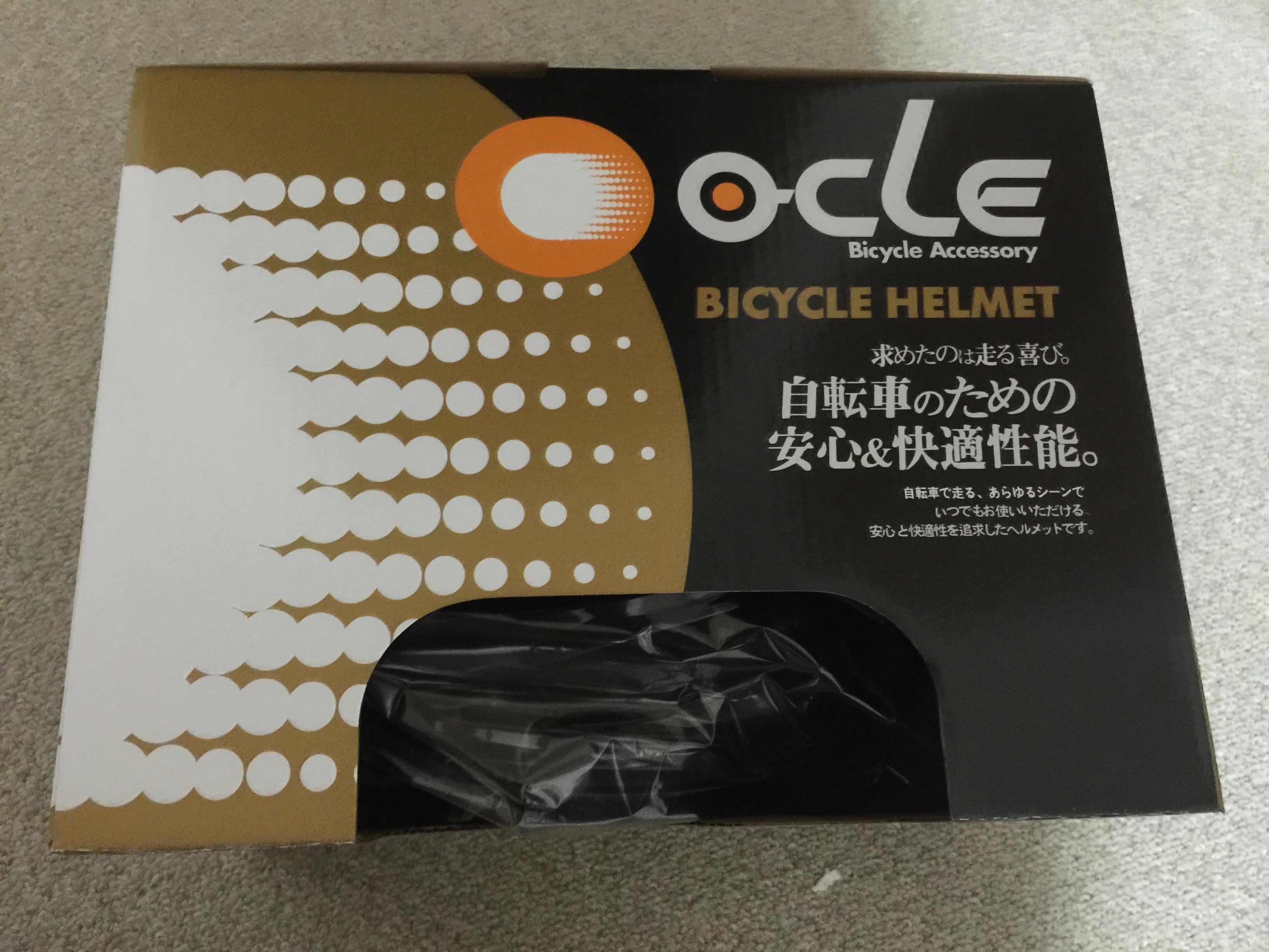 オークル ヘルメット