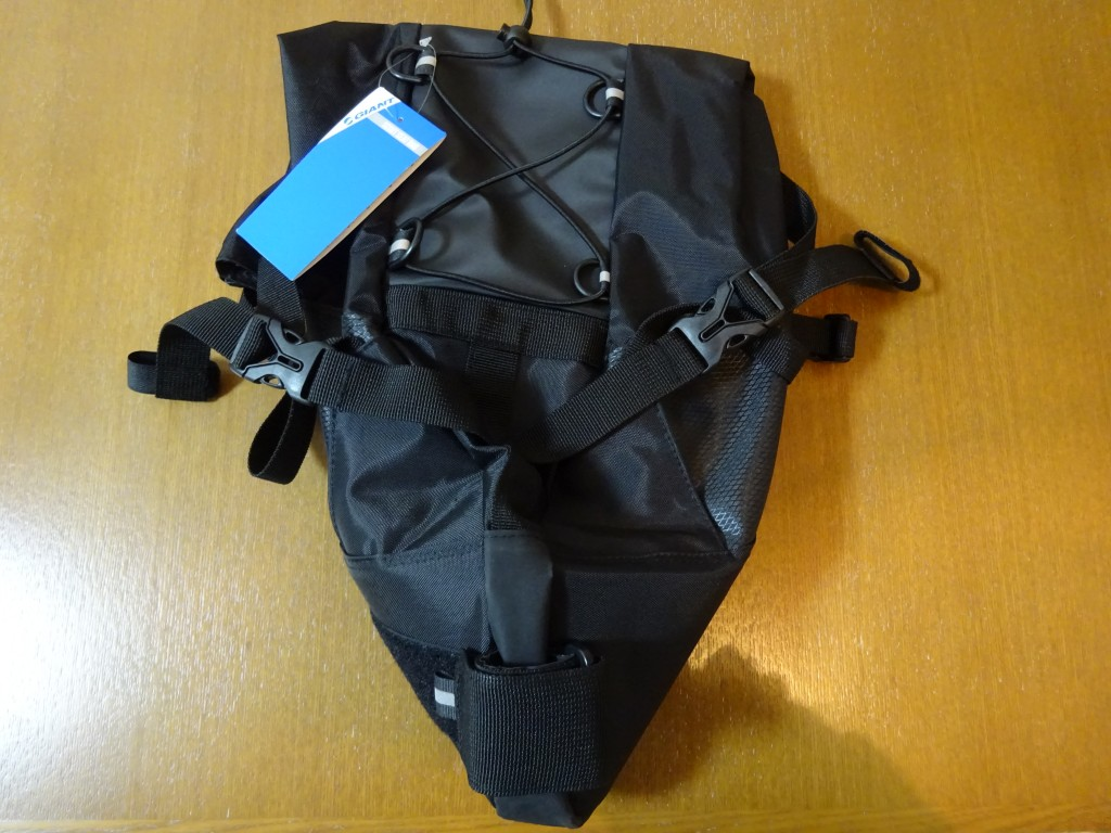 giant-scout-seat-bag-4