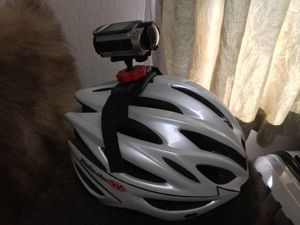 wg helmet strap mount